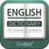 DioDict English Learners Dict 4.3.05.14475 دانلود دیکشنری انگلیسی اندروید