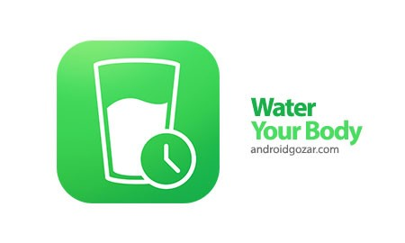 Water Your Body FULL 3.233.119 دانلود نرم افزار یادآوری نوشیدن آب