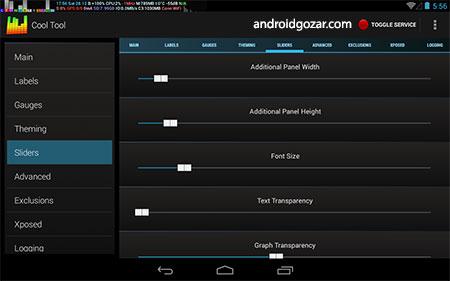 Cool Tool Pro 5.5.6 دانلود نرم افزار نظارت بر اطلاعات سیستم