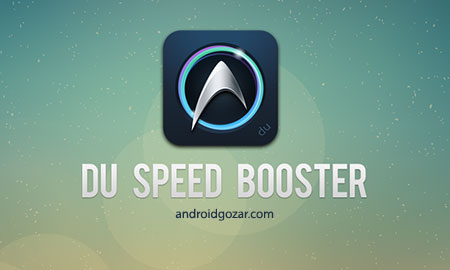 DU Speed Booster 2.9.9.8.6 نرم افزار تقویت کننده سرعت موبایل