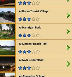 Dubai Offline Map Travel Guide 2.0 نقشه آفلاین دبی+راهنمای سفر