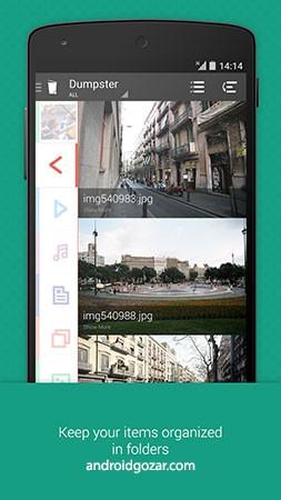 دانلود Dumpster Pro 3.9.392.f3907 برنامهبازیابی عکس و فیلم اندروید