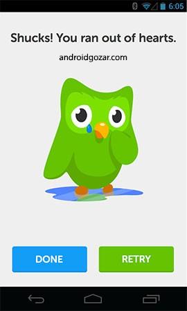 دانلود Duolingo Plus 4.93.5 برنامه آموزش زبان دولینگو اندروید