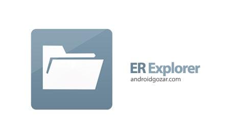 ER Explorer Full 1.6.5 دانلود نرم افزار مدیریت فایل سریع و سبک