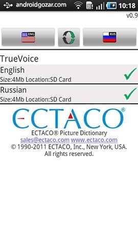39 Language Picture Dictionary 0.94 دانلود نرم افزار دیکشنری تصویری 39 زبانه