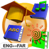 English – Farsi Suite 1.08m دانلود نرم افزار آموزش زبان و دیکشنری آفلاین انگلیسی فارسی