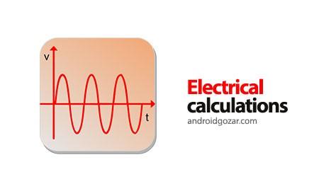 Electrical calculations PRO 6.3.5 دانلود نرم افزار محاسبات برق اندروید