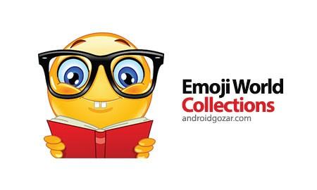 Emoji World Collections 3.4 دانلود نرم افزار مجموعه های شکلک