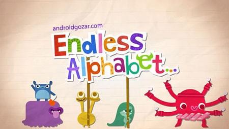 Endless Alphabet 1.4.0 Full نرم افزار آموزش انگلیسی به کودکان
