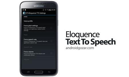 Eloquence Text To Speech 1.1.1 دانلود نرم افزار تبدیل متن به گفتار