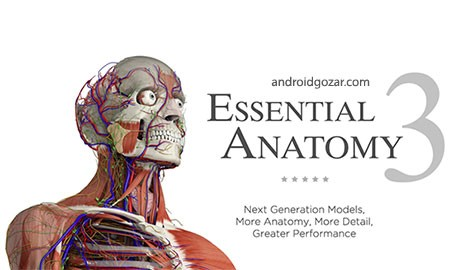 essential anatomy 3 apk full free download