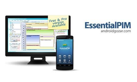 EssentialPIM Pro 5.3.5 دانلود نرم افزار مدیریت اطلاعات شخصی اندروید