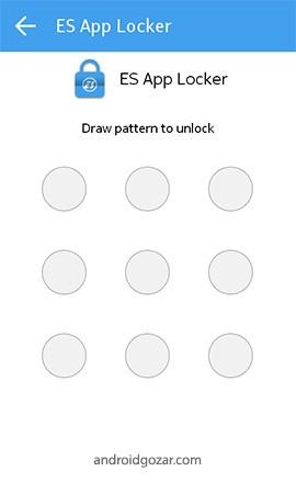 ES App Locker 1.1.1 دانلود نرم افزار قفل حرفه ای برنامه ها