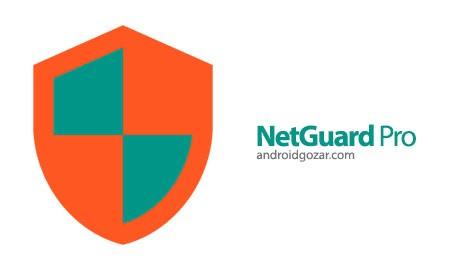 دانلود NetGuard Pro no-root firewall 2.285 برنامه فایروال بدون روت اندروید