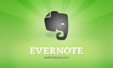 Evernote Premium 7.9.9 دانلود نرم افزار یادداشت، یادآوری و همکاری در پروژه