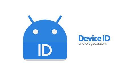 Device ID 1.3.2 دانلود نرم افزار نمایش اطلاعات دستگاه