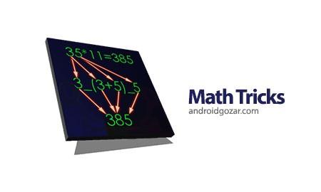 دانلود Math Tricks PRO 2.32 برنامه فوت و فن های ریاضی اندروید