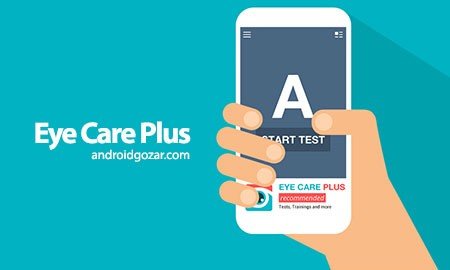 Eye Care Plus 2.3.6 دانلود نرم افزار مراقبت چشم و تست بینایی اندروید
