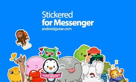 Stickered for Messenger 1.1 دانلود برچسب برای مسنجر فیس بوک