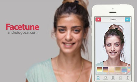 Facetune 1.1.4 دانلود ویرایشگر عکس پرتره و سلفی اندروید