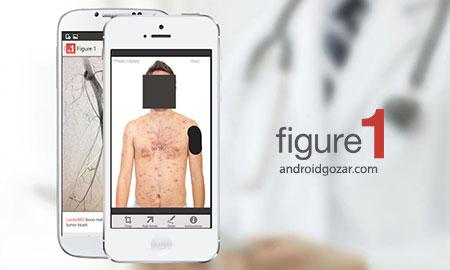 Figure 1 – Medical Images 3.0.2 اشتراک عکس برای مراقبت سلامت