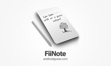 دانلود FiiNote, note everything Full 12.7.0.1 برنامه یادداشت همه چیز اندروید