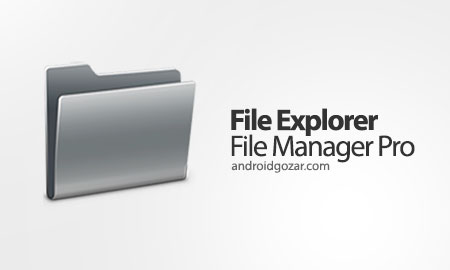File Explorer File Manager Pro 1.1 مدیریت فایل ها