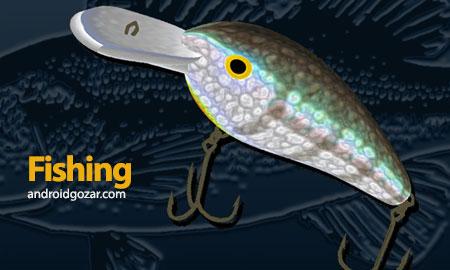 Fishing 1.49 دانلود نرم افزار راهنما و آموزش ماهیگیری