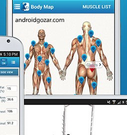 Fitness Buddy : 1700 Exercises 3.10 دانلود نرم افزار بدنسازی فیتنس