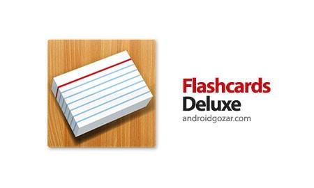 Flashcards Deluxe 3.2.2 دانلود نرم افزار موبایل فلش کارت اندروید