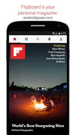 Flipboard 4.2.9 دانلود نرم افزار مجله خبری اندروید