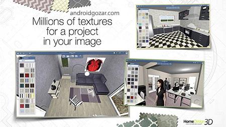 Home Design 3D 3.1.3 Unlocked دانلود نرم افزار طراحی خانه+دیتا