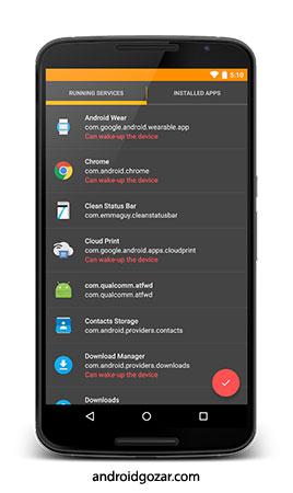 Servicely Pro 7.1 دانلود نرم افزار کنترل خدمات برنامه های نصب شده