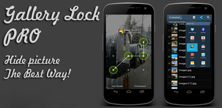 Gallery Lock Pro (Hide picture) 4.8 دانلود نرم افزار قفل کردن گالری