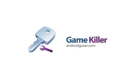 Game Killer 4.30 دانلود نرم افزار هک و تقلب در بازی اندروید