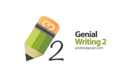 Genial Writing 2 PRO 2.22.0611 یادداشت برداری با دست خط