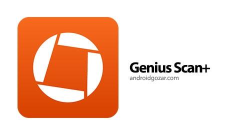 دانلود Genius Scan+ 6.0.4 برنامه اسکنر و ساخت اسناد PDF اندروید