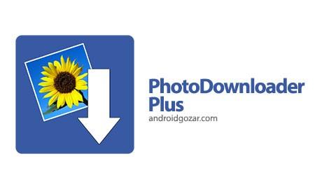 PhotoDownloader Plus 5.1.1 نرم افزار دانلود عکس ها و آلبوم های فیس بوک