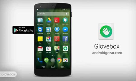 Glovebox Premium – Side launcher 3.4.2.2 دانلود لانچر کنار صفحه
