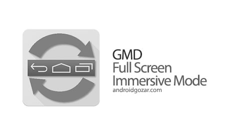GMD Full Screen Immersive Mode 1.5 Patched حالت فراگیر تمام صفحه
