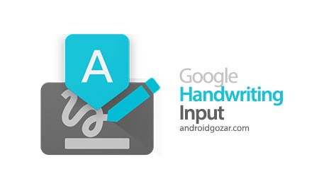 Google Handwriting Input 1.7.1 دانلود نرم افزار نوشتن با دست خط در موبایل و تبلت