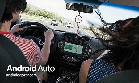 Android Auto 3.9.585063 دانلود نرم افزار اتومبیل اندروید