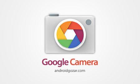 Google Camera 5.1.016.174405463 دانلود دوربین گوگل اندروید