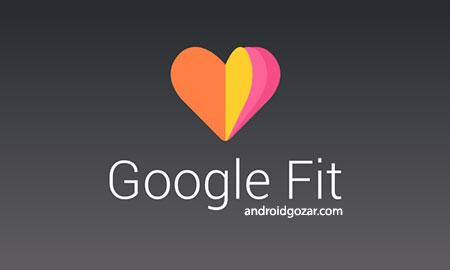 Google Fit 1.68.00-130 دانلود نرم افزار تناسب اندام گوگل اندروید
