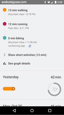 دانلود Google Fit 2.58.13-131 – برنامه تناسب اندام گوگل اندروید
