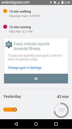 دانلود Google Fit 2.65.4.armeabi-v7a.production – برنامه تناسب اندام گوگل اندروید