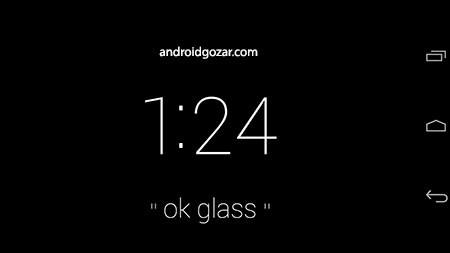 MyGlass 3.5.0 دانلود نرم افزار عینک من