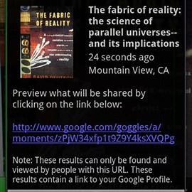Google Goggles 3.0.208511728 دانلود نرم افزار گوگل گاگلز