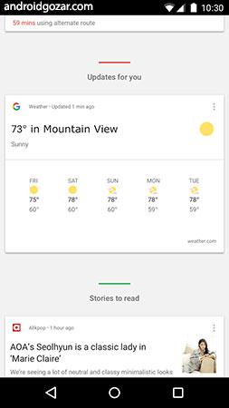 دانلود Google App 10.83.8.21 – برنامه گوگل برای اندروید