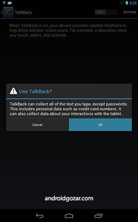 دانلود Google Talkback 9.1.0.358315219 برنامه تعامل نابینایان با دستگاه اندروید